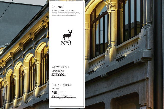 C14 Journal Issue N03