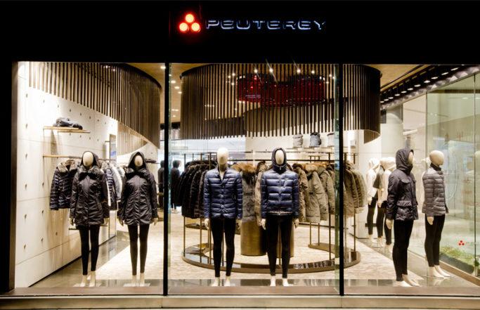 Peuterey Store